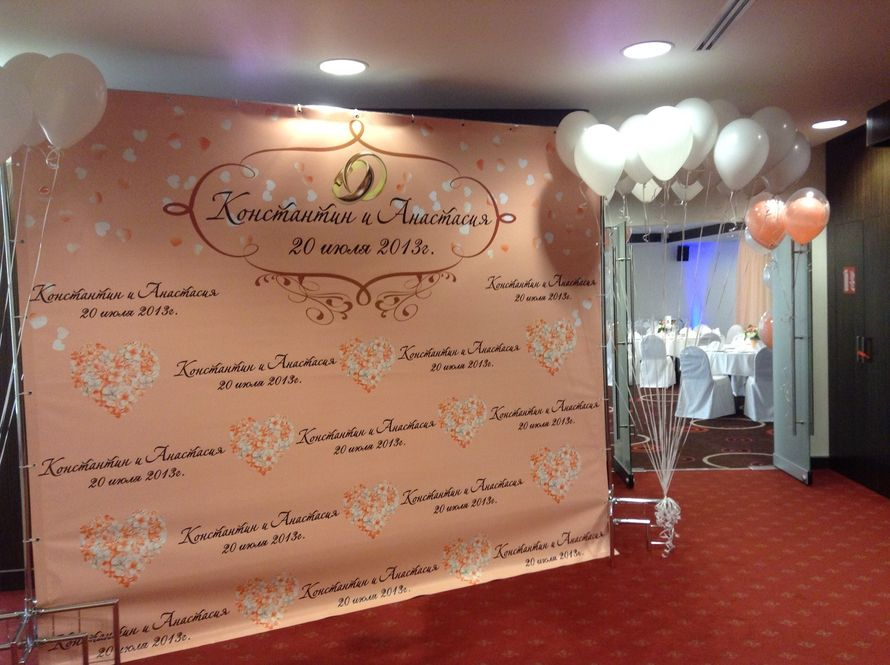 свадебный стенд для фотографирования владивосток проект