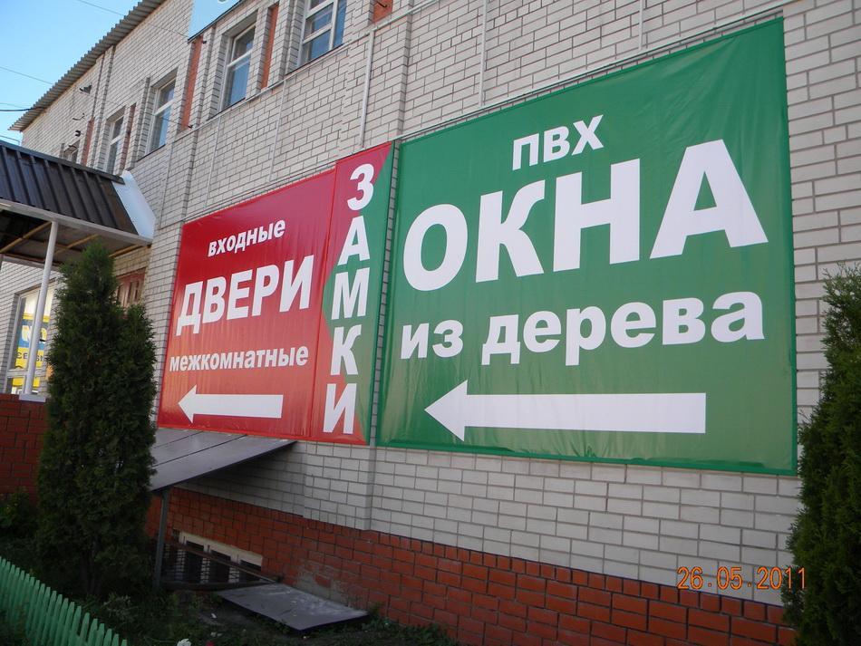 banner_na_karkase4.jpg
